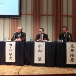 From left: Karl Rose, Ken Yoyama, and Takao Arari at the WEC Japan symposium on LNG