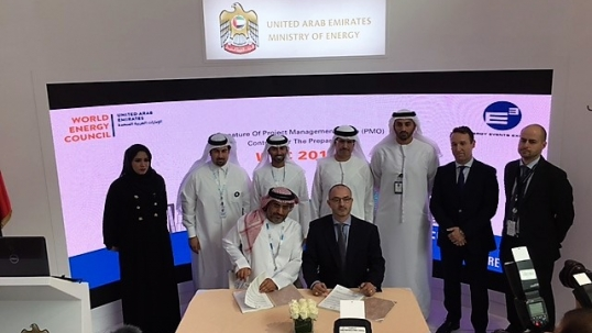 UAE signs crucial 24th World Energy Congress project management contract
