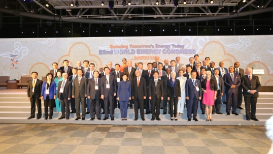 22nd World Energy Congress reflects concerns about shifting energy agenda