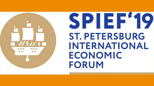 Energy is key business programme topic at SPIEF 2019