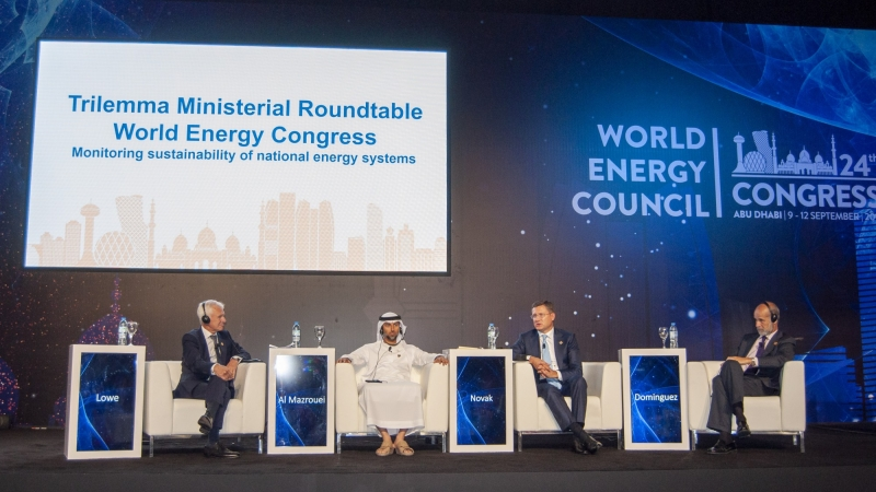 world energy leaders summit
