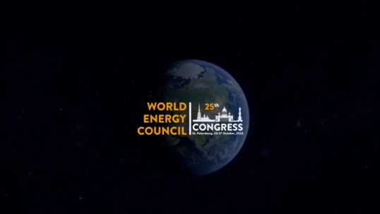 Energy for Humanity announced as the theme for the 25th World Energy Congress in 2022