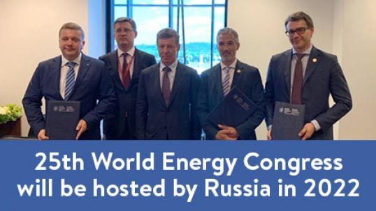 25th World Energy Congress will be hosted by Russia in 2022