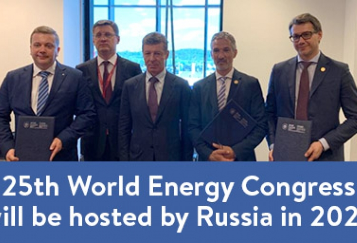 25th World Energy Congress will be hosted by Russia in 2022 - News & Views