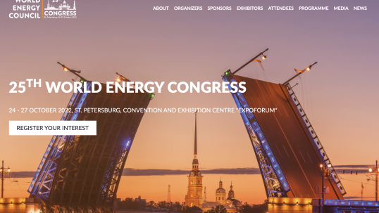25th World Energy Congress' official website is now launched