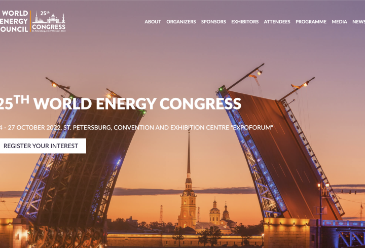 25th World Energy Congress' official website is now launched - News & Views