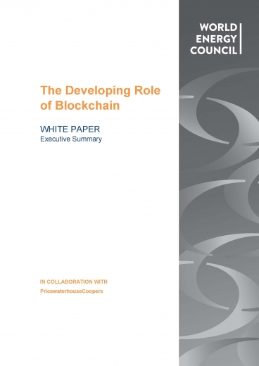 The developing role of blockchain