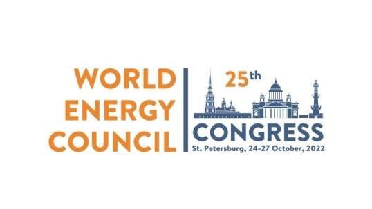 Registration for 25th World Energy Congress Opens Today