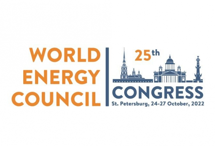 Registration for 25th World Energy Congress Opens Today - News & Views