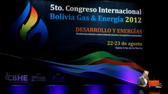 Details of Bolivian energy plan revealed at WEC Bolivia conference